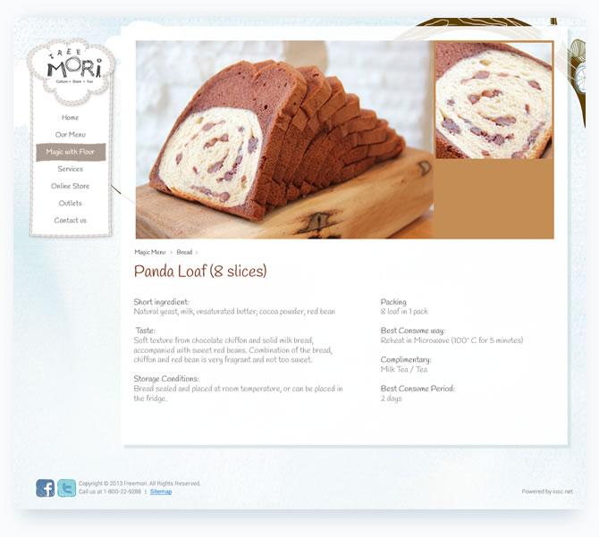 Freemori website design 3
