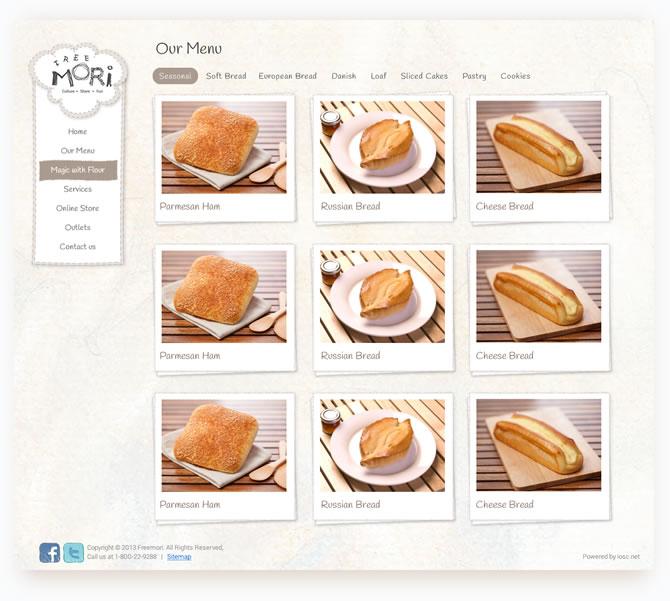 Freemori website design 4